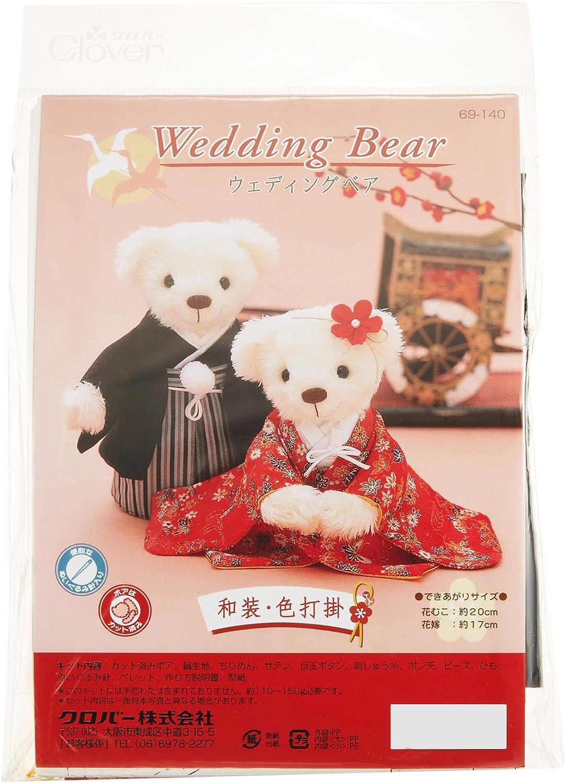 Clover wedding kit Wedding Tucson Mall Popular products Bear kimono Iro-daKake 69-140
