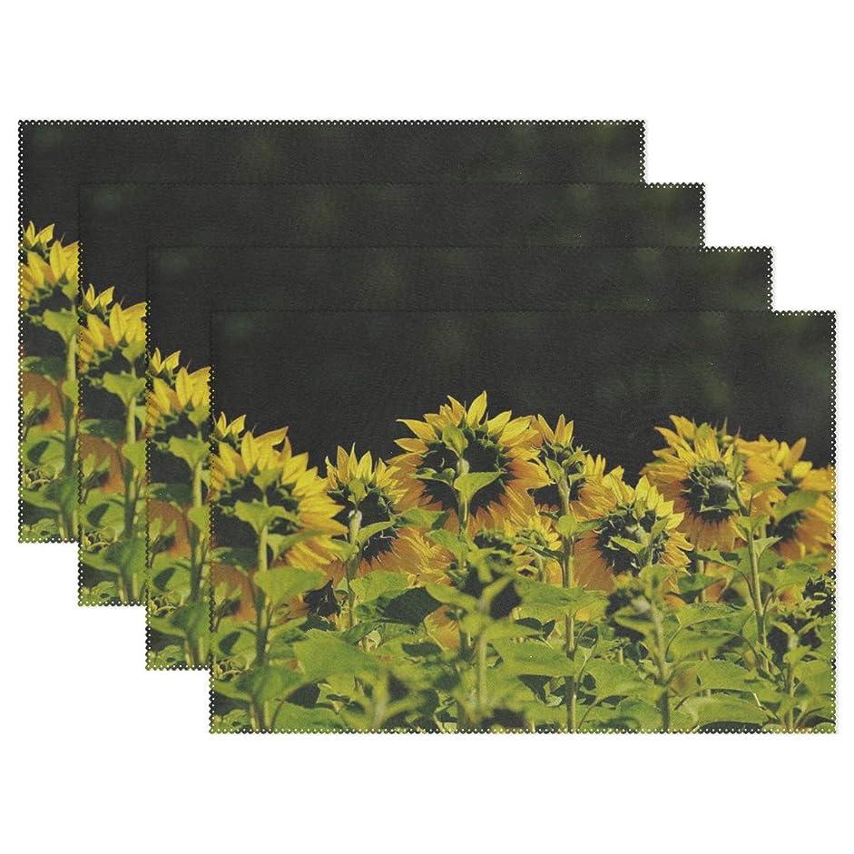 バリア放つ代わりにRhスタジオの場所マットひまわり夏庭の花プレートパッドセットの4洗える耐熱汚れ耐性食べるテーブルマットホームディナー装飾