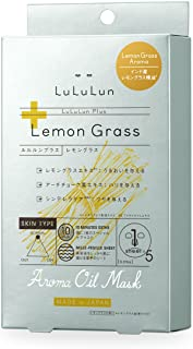 Lululun Plus -Lemon Grass- Mask 30ml/1fl.oz x 5 Sheets