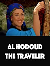 Al Hodoud, The Traveler