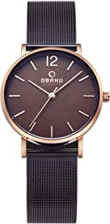 Obaku Mark Lille analog Brown Dial Watch for Women - V197LXVNMN