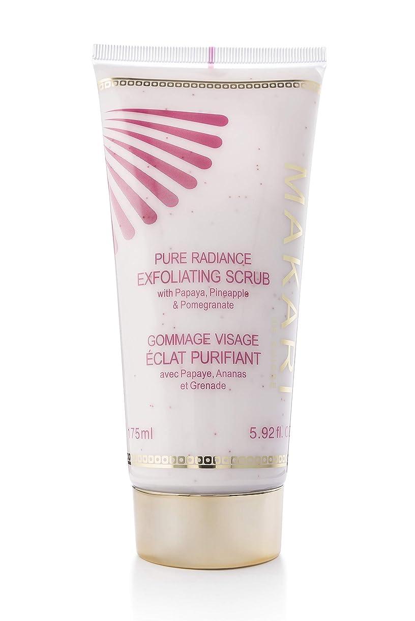 陰気省袋MAKARI ピュアレディアンス角質除去スクラブクリーム170ml-顔と体用クレンジングローション 肌に優しい角質除去、古い角質を取り除きます オイリー肌、乾燥肌をはじめとするあらゆる肌タイプに使える保湿剤
