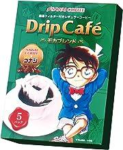 澤井珈琲 コーヒー 専門店 名探偵コナン ドリップバッグ ギフト モカブレンド (緑) 8g×5袋
