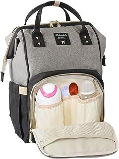 マザーズバッグ リュック 大容量 保温ポケット 盗難防止ポケット付き 多機能 ベビー用品収納 バッグ 通勤 旅行 出産準備 出産祝いなど用 改良品