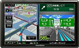 カーナビ ポータブルナビ 7インチ 2020年 ゼンリン地図 16GB るるぶデータ 12V 24V対応 映像入力端子 バックカメラ対応 GPS [PN715Bプレミアム]