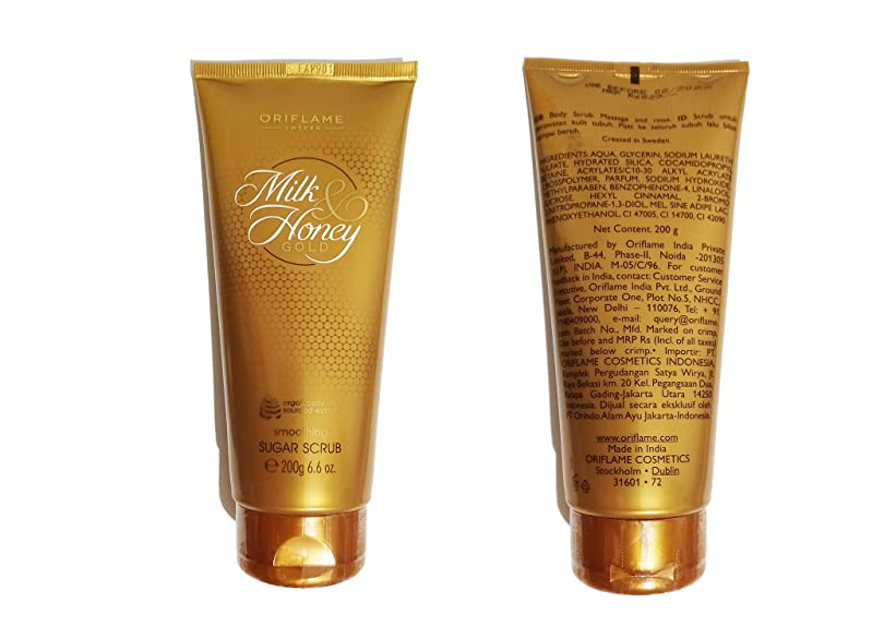 折る美徳海賊Oriflame Milk and Honey Gold Smoothing Suger Scrub, 200g