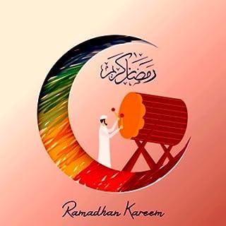 Wallpaper Ramadan 4K ? ?????? ?????