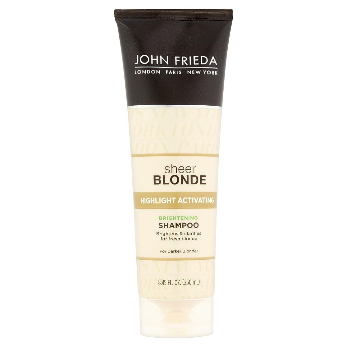 くるみ印象的なスローSheer Blonde Highlight Activating Enhancing Shampoo For Darker Blondes