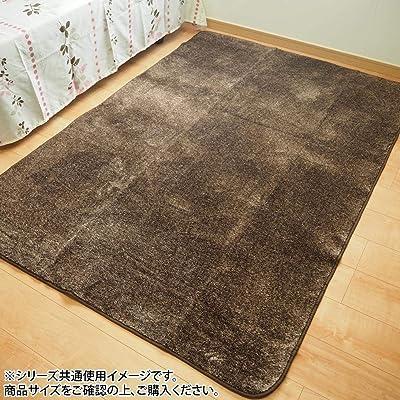 福井山本 ラグ ブラウン 185×230cm