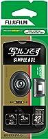 FUJIFILM 富士膠片 帶富士彩色鏡頭的膠片 標準型 Simple Ace 拍 初期型號設計 LF S-ACE SP FL 27SH 1