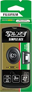 FUJIFILM フジカラーレンズ付フィルム 写ルンです スタンダードタイプ シンプルエース 27枚撮り 初期モデルデザイン LF S-ACE SP FL 27SH 1