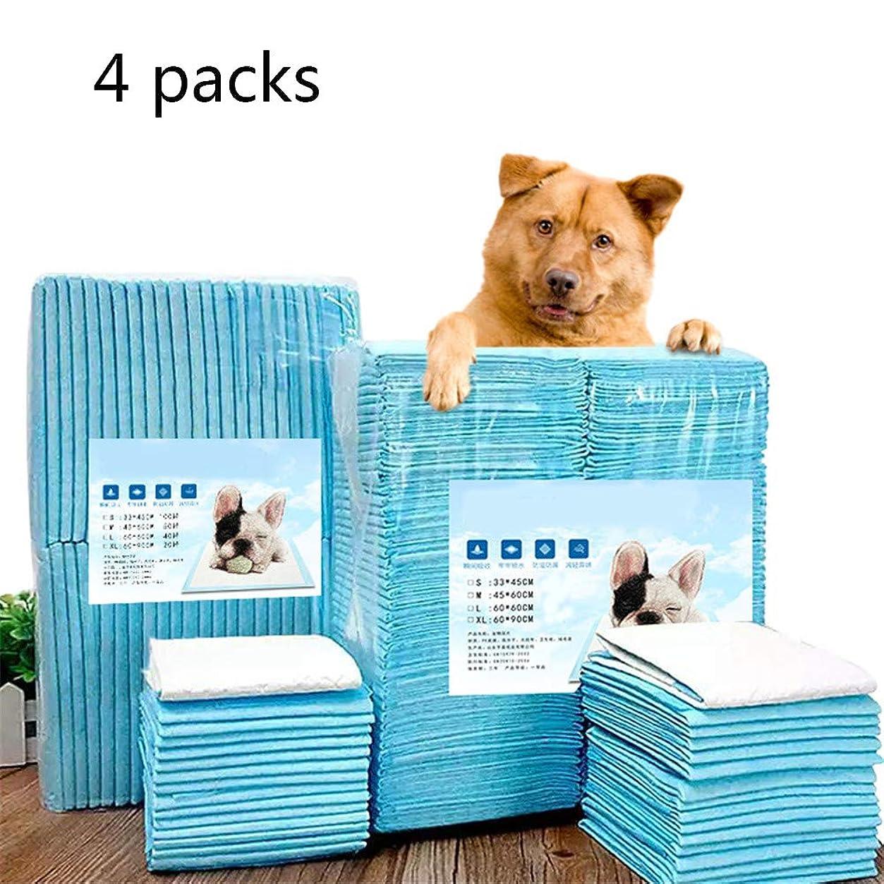 地味な免除する織機使い捨て犬パッケージ、シンプルなソリューションスーパー吸収性ペットケア腹巻き活性炭高吸水漏れ防止フィット4パック