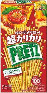 江崎グリコ 超カリカリプリッツ<クリスピーピザ味> 55g