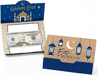 ramadan eid cards