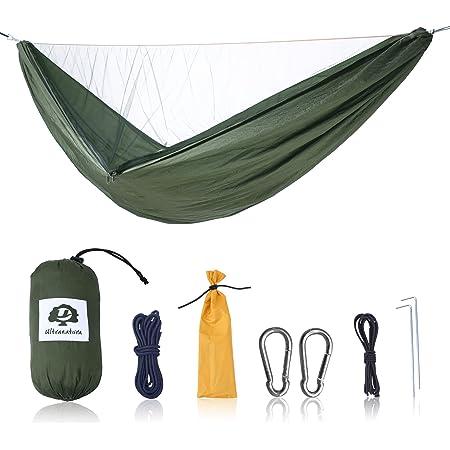 【Amazon限定ブランド】ウルトラナチュラ ハンモック 蚊帳付き 耐荷重300kg 290 x 140cm グリーン