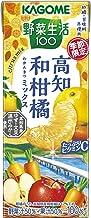 カゴメ 野菜生活100高知和柑橘ミックス 195ml ×24本