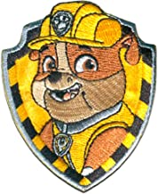 Iron on patches - PAW PATROL 'RUBBLE' - yellow - 7x6cm - by catch-the-patch Application Embroided patch badges