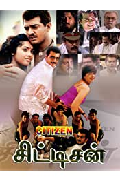 Citizen StarringAjith Kumar Prime Video$1.99$1.99 to rent 2001CC