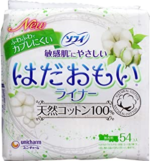 【まとめ買い】ソフィ はだおもい ライナー 天然コットン100% 54コ入(unicharm Sofy)【×4セット】