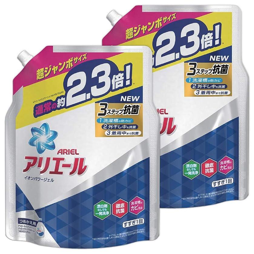 鳩不正直ダーツ【まとめ買い】 アリエール 洗濯洗剤 液体 イオンパワージェル 詰め替え 超ジャンボ 1.62kgx2個