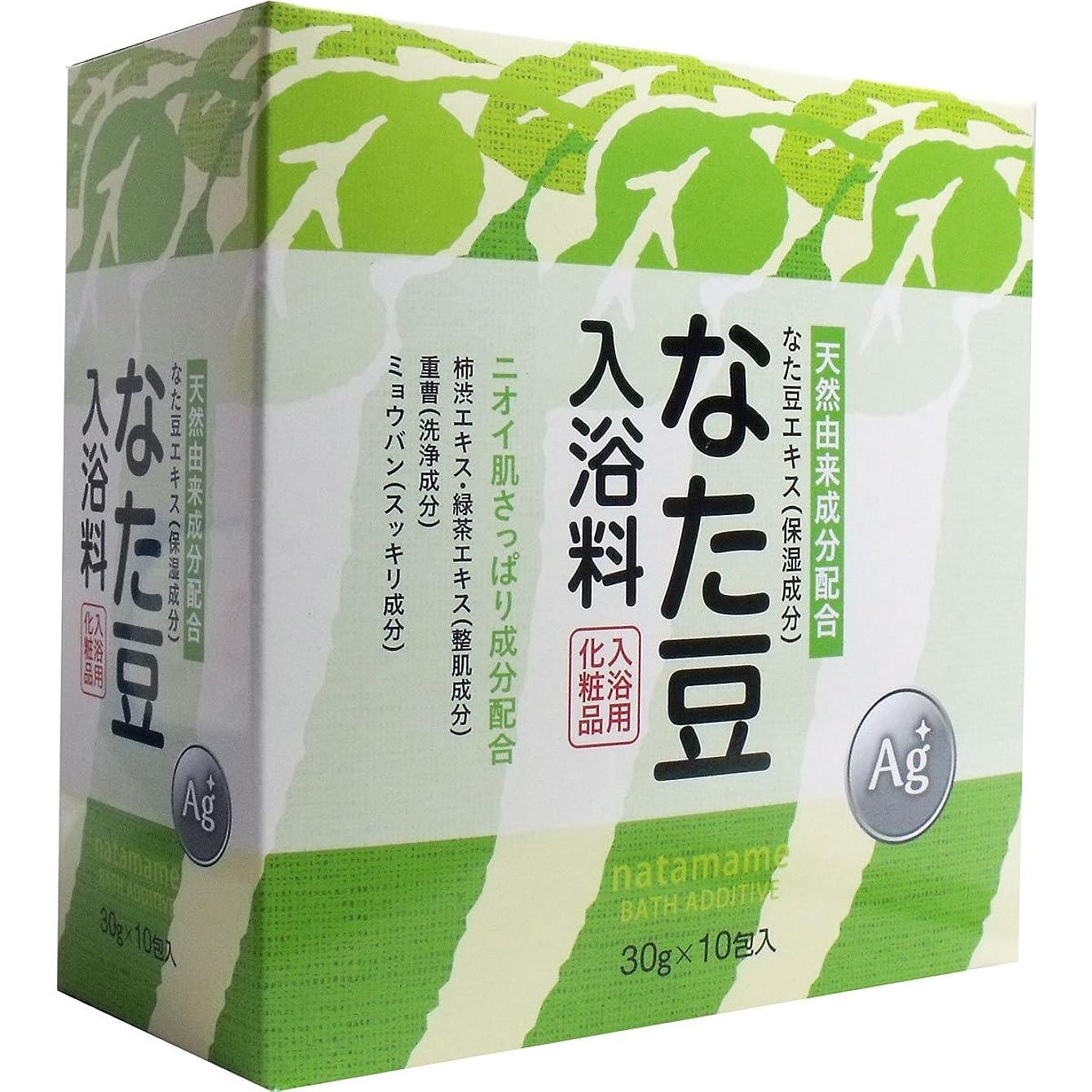 ピュー保存軽量天然由来成分配合 なた豆入浴料 入浴用化粧品 30g×10包入