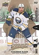 2016-17 Upper Deck MVP Hockey Puzzle Back #117 Evander Kane Buffalo Sabres