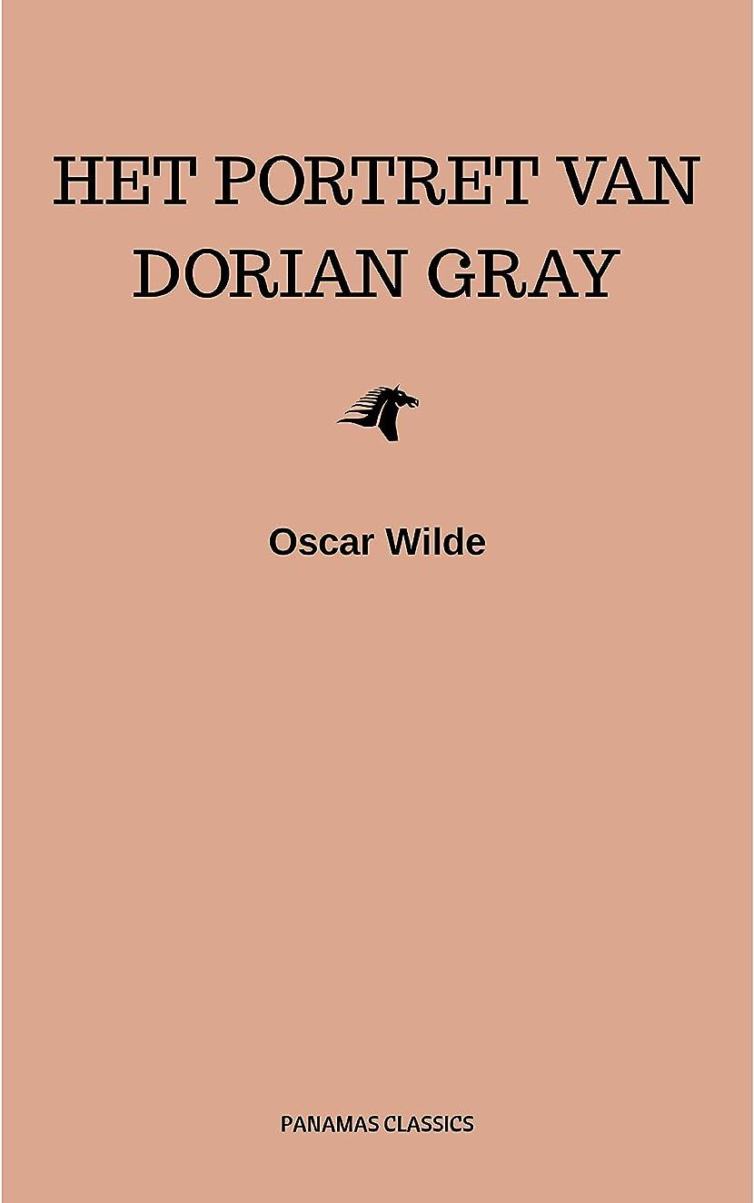 直立連帯八百屋さんHet Portret Van Dorian Gray (Dutch Edition)