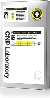 [国内正規品] CNP PROPOLIS ENERGY AMPULE MASK プロP マスク 30ml + プロP セラム 1.5ml 5個入り