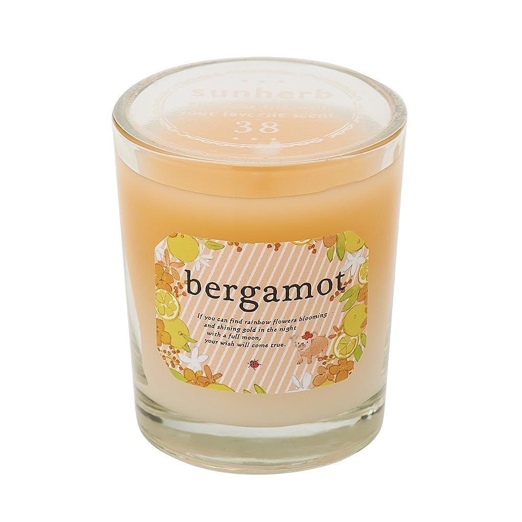 アジア人新鮮な少しサンハーブ グラスキャンドル ベルガモット 35g(グラデーションろうそく 燃焼時間約10時間 懐かしい甘酸っぱい香り)