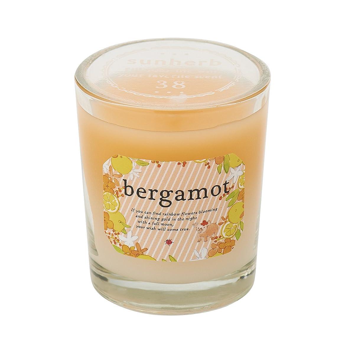 傑出したハチ偉業サンハーブ グラスキャンドル ベルガモット 35g(グラデーションろうそく 燃焼時間約10時間 懐かしい甘酸っぱい香り)