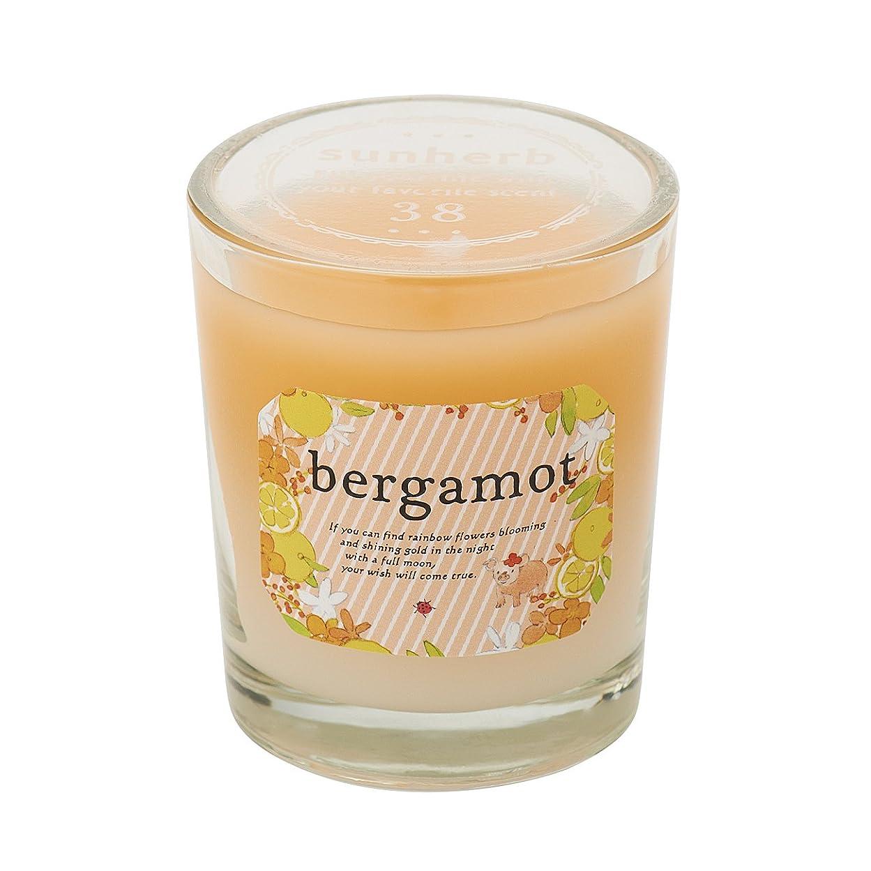 可聴継続中歴史的サンハーブ グラスキャンドル ベルガモット 35g(グラデーションろうそく 燃焼時間約10時間 懐かしい甘酸っぱい香り)
