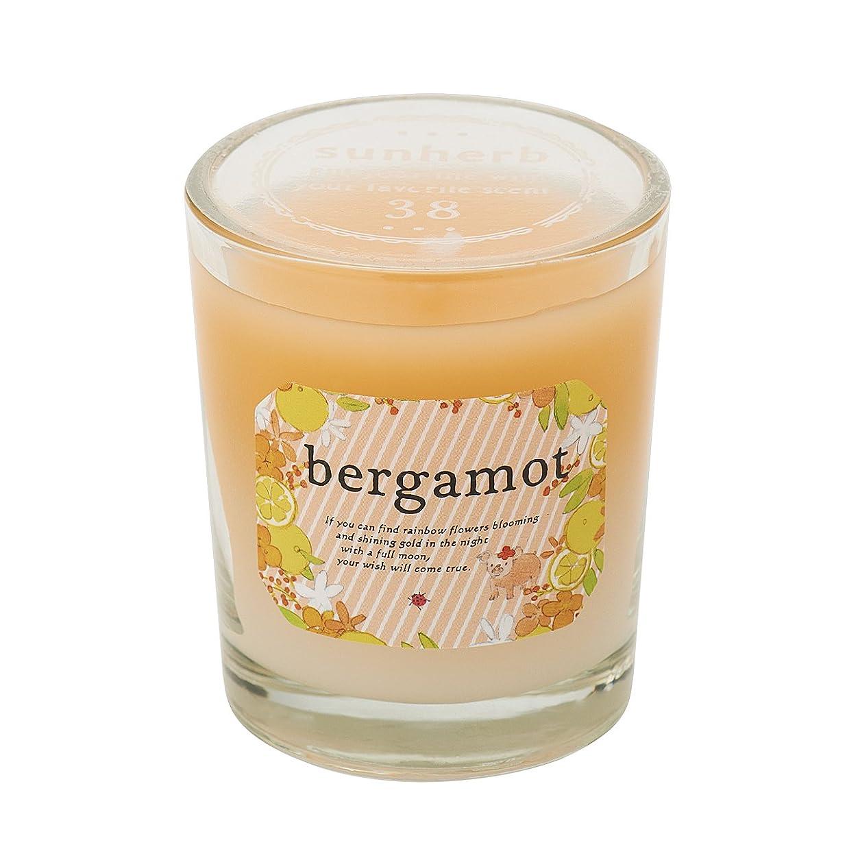 周りギャラントリー健康サンハーブ グラスキャンドル ベルガモット 35g(グラデーションろうそく 燃焼時間約10時間 懐かしい甘酸っぱい香り)