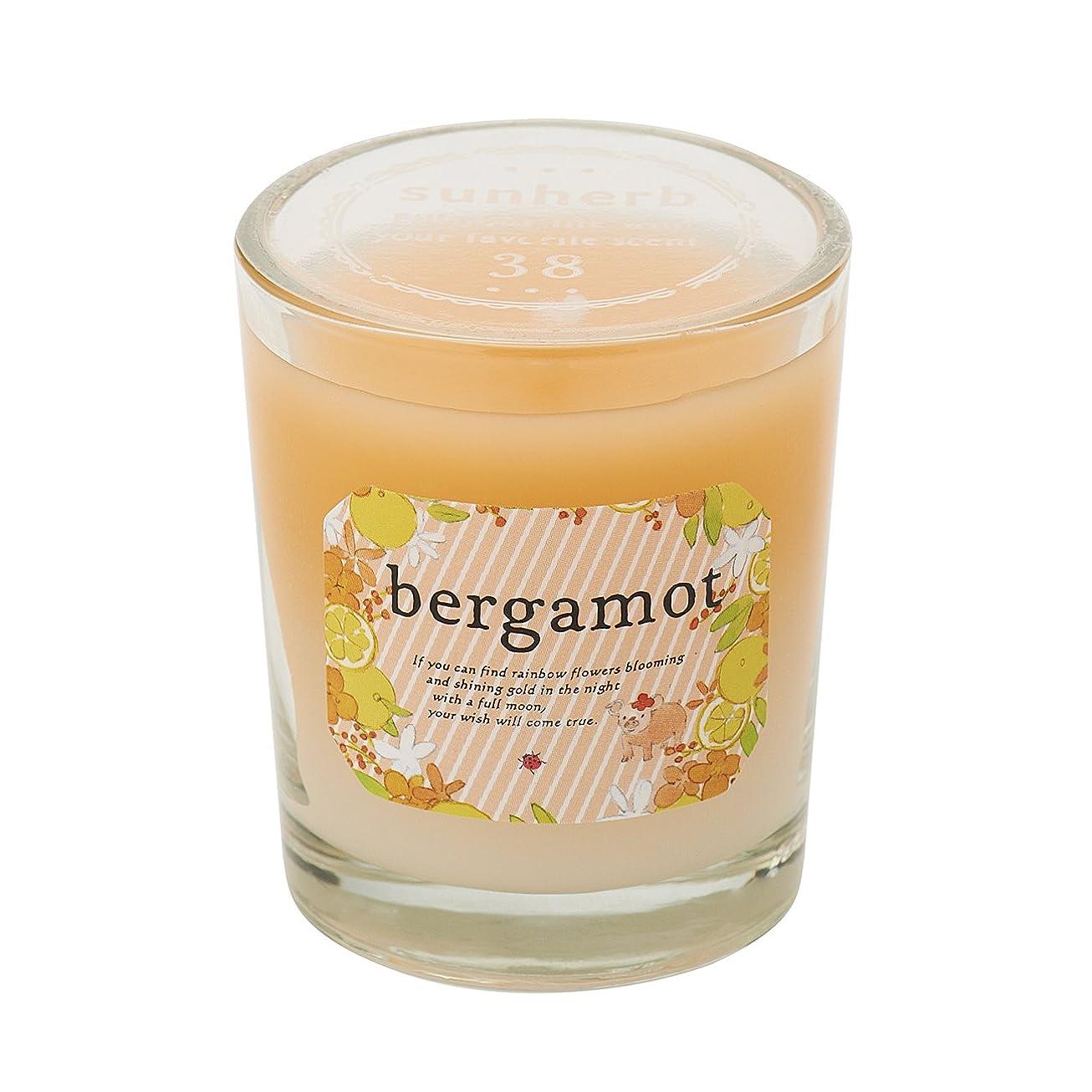 魅力合体シンポジウムサンハーブ グラスキャンドル ベルガモット 35g(グラデーションろうそく 燃焼時間約10時間 懐かしい甘酸っぱい香り)