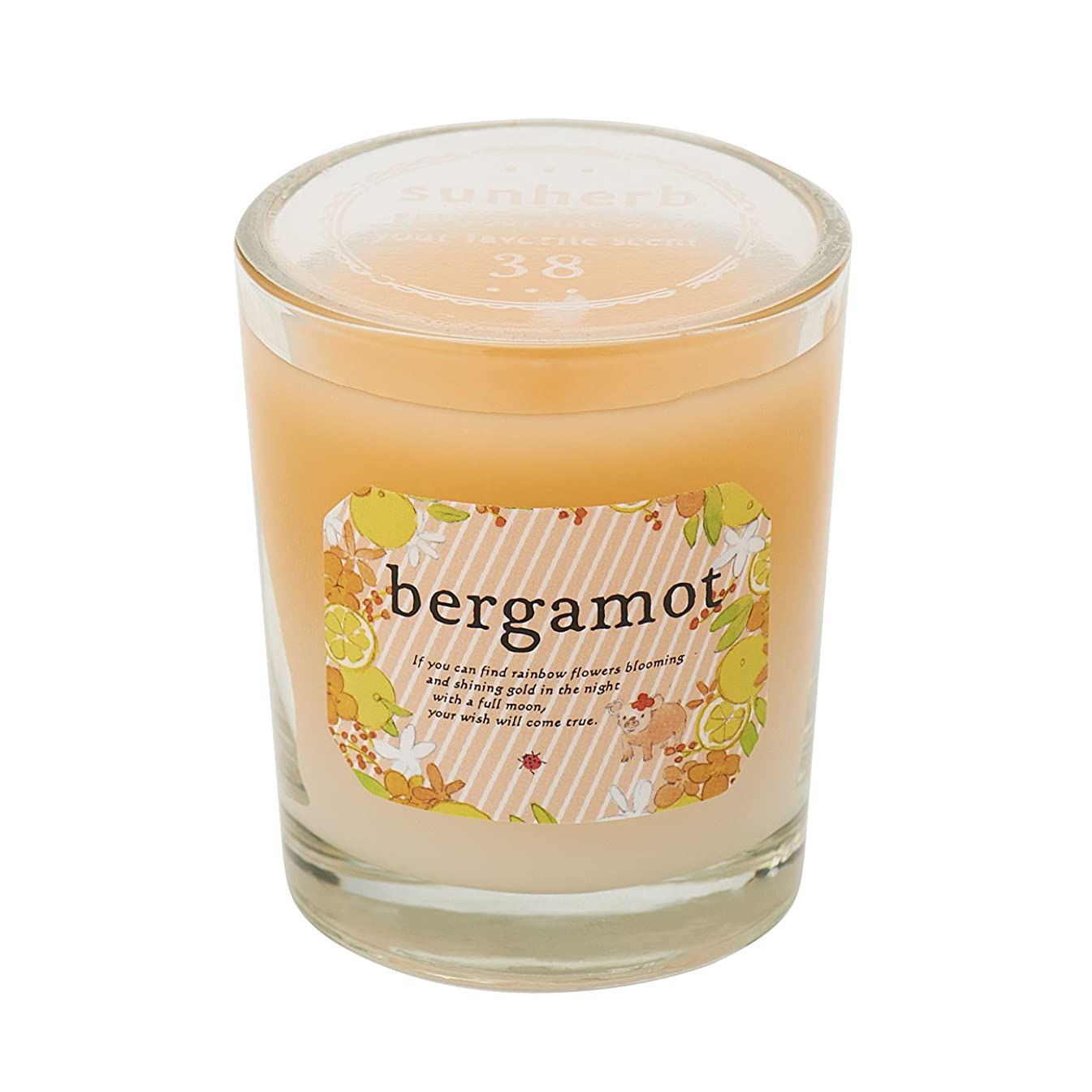 起きているスイス人喜劇サンハーブ グラスキャンドル ベルガモット 35g(グラデーションろうそく 燃焼時間約10時間 懐かしい甘酸っぱい香り)