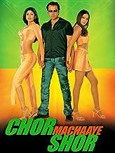 chor police hindi movie