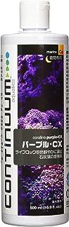 ハートトレード パープル・CX 海水用 ライブロック 石灰藻増殖剤 500ml