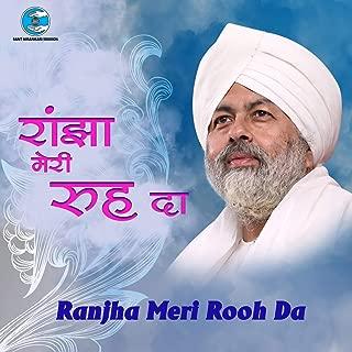 Ranjha Meri Rooh Da (Sant Nirankari Mission)