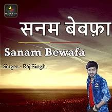 Sanam Bewafa - Single