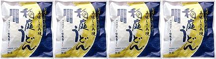 吟祥堂 稲庭うどん 即席タイプ 比内地鶏つゆ(SI-4) 55g×4袋
