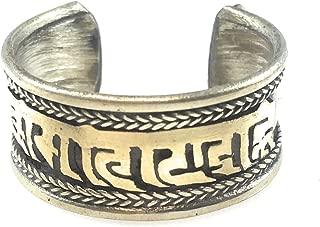 Handmade Tibetan Three Metal, White Metal Dzi Bead Healing Ring