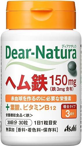 アサヒグループ食品 ディアナチュラ ヘム鉄 With サポートビタミン2種 30粒