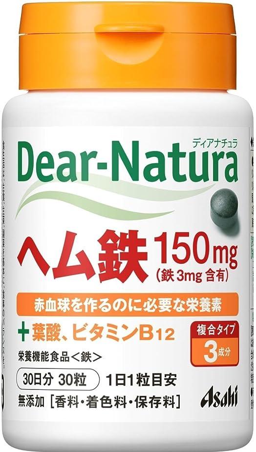 ボタン泣き叫ぶペナルティアサヒグループ食品 ディアナチュラ ヘム鉄 With サポートビタミン2種 30粒