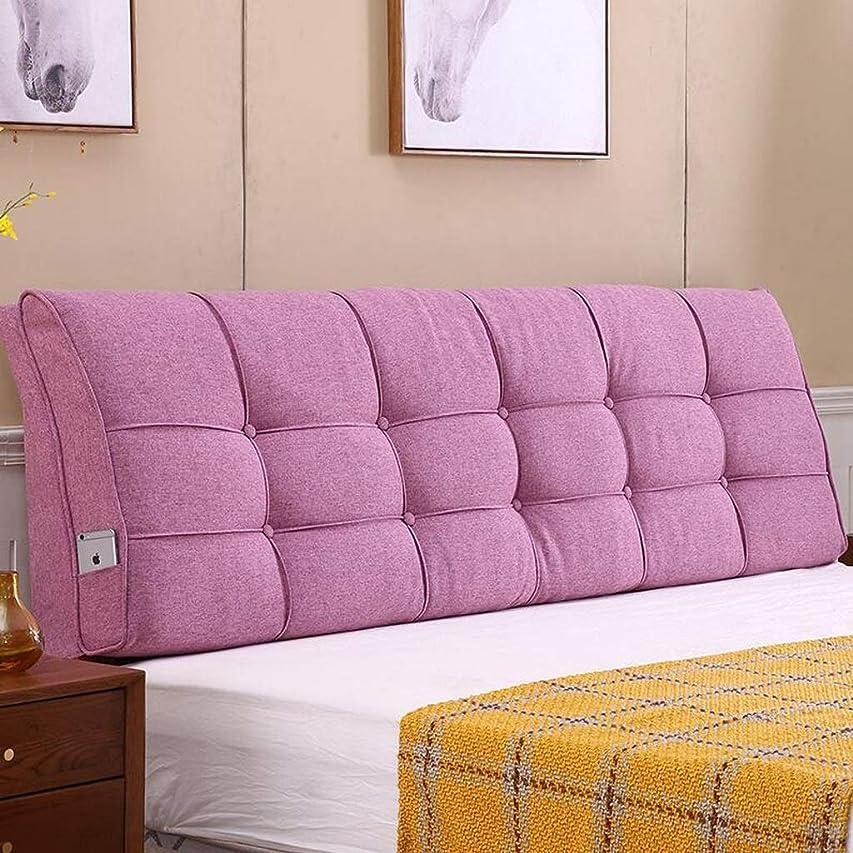 のスコア状態状態ベッドサイドの大きなクッションウエストバンドマルチカラーは、クッションソフトパックベッドカバー背もたれ枕を選ぶことができます XLSM (Color : A, Size : 150*58*10cm)