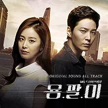 jung yong jun