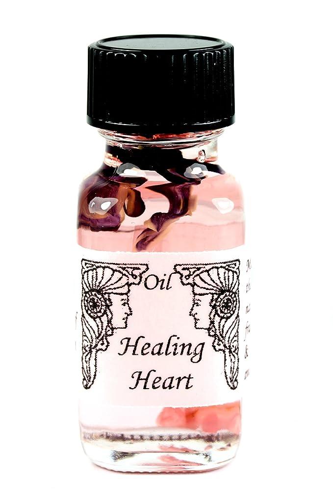 日記結核羊のアンシェントメモリーオイルHealing Heart ヒーリングハート【心を癒す】過去の傷ついた気持ちを受けとめ許す(2014年新作)