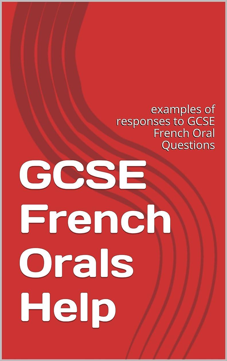 安らぎひもジェットGCSE French Orals Help: examples of responses to GCSE French Oral Questions (French Edition)