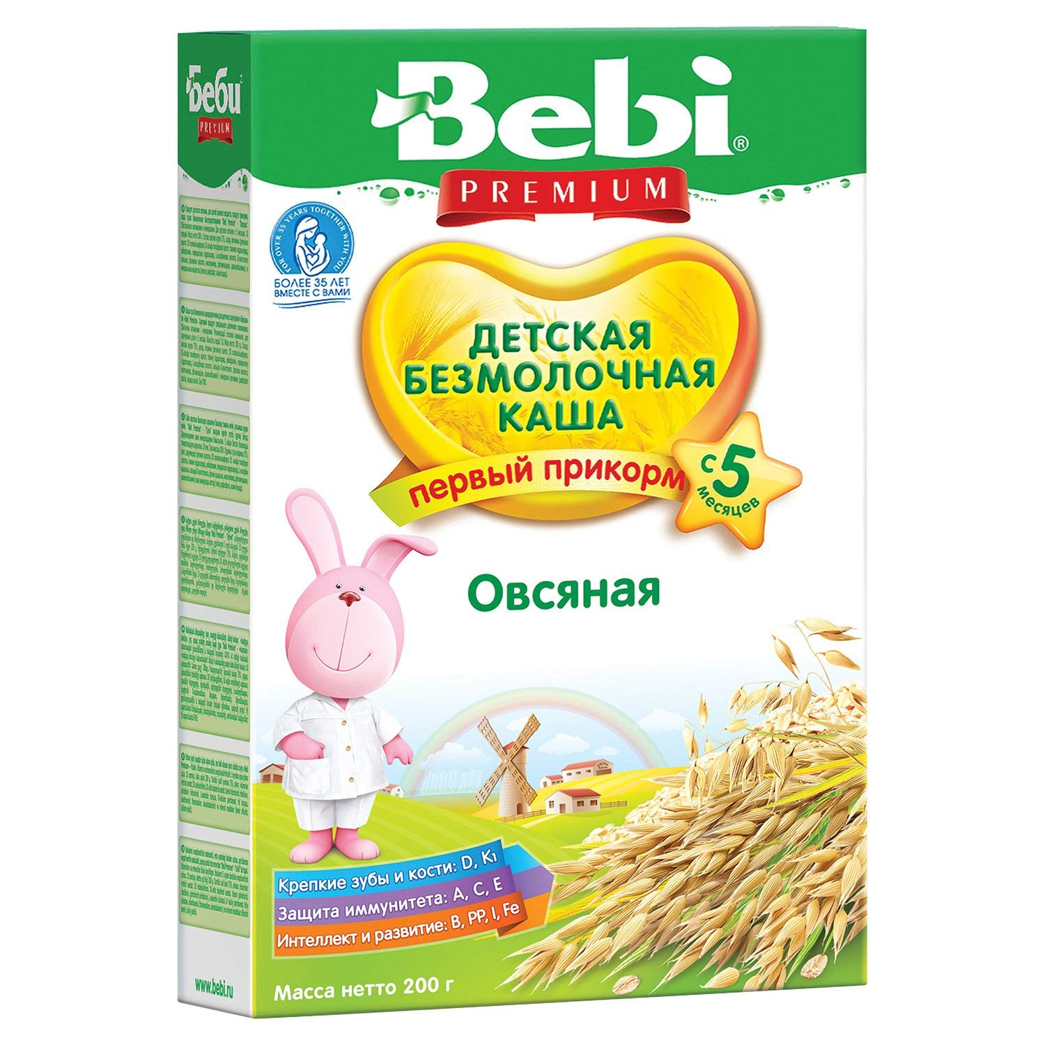 Bebi Cereal for Babies Oatmeal NEW Bebies Tulsa Mall 200g 5 From Eu months