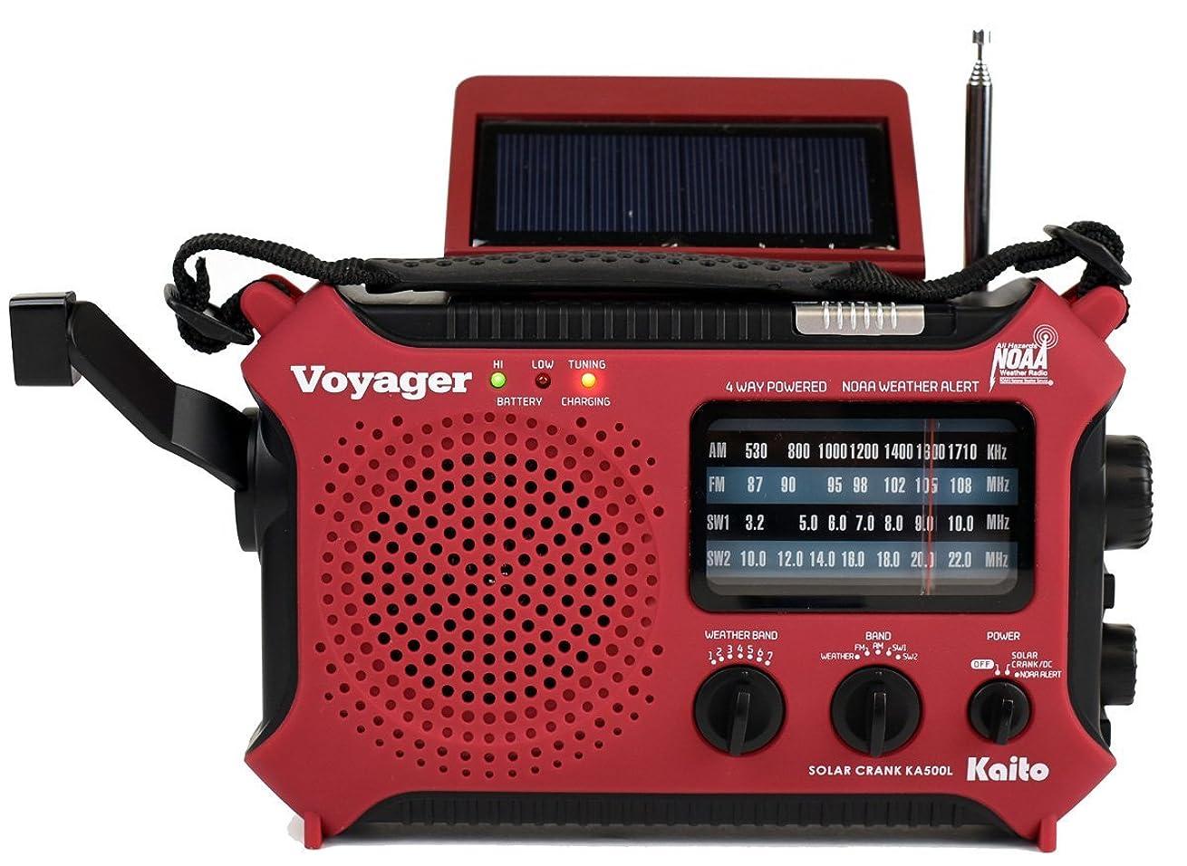 虚偽分析援助Kaito Ka500L 4ウェイパワード緊急AM / FM/太陽光てSW NOAA天気アラートラジオ、ダイナモクランク、懐中電灯より大きな電池無し読書ランプ、ソーラーパネル、 赤