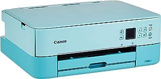 Canon TS5370 PIXMA Inkjet Printer Green