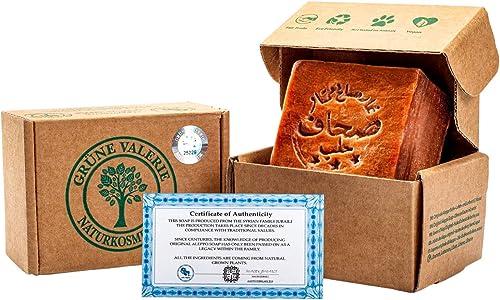 Grüne Valerie® Jabón original de Alepo 200g+ 70% / 30% aceite de laurel/aceite de oliva - jabón para el cabello/jabón...